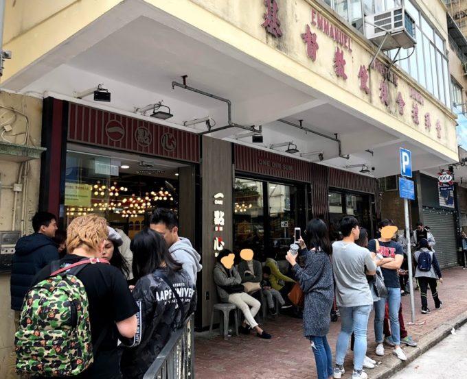 香港ミシュラン獲得